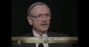 بداية العهد الدولي