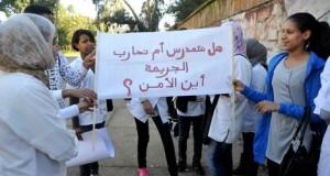 مظاهر الانحراف السلوكي في المدارس المغربية تثير القلق