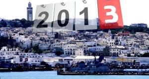 13 صورة.. تلخص طنجة في 2013