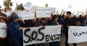 """احتجاجات طلبة """"ENCG"""" تدفع الإدارة للاعتراف بـ""""تقصير"""" بعض أساتذتها"""