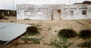 هذه المدرسة لم يدرس فيها طارق ابن زياد أو ابن بطوطة