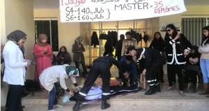 """إغماء طالبتين في اليوم الرابع لاعتصام طلاب """"الهندسة المدنية"""" بطنجة"""