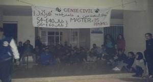 طلبة الهندسة المدنية بـ FST يعتصمون احتجاجا على الماستر المؤدى عنه