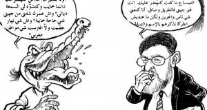 كاريكاتير.. بنكيران والتمساح