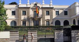 القنصلية الإسبانية