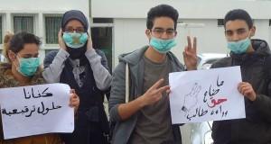 الاحتجاجات الطلابية تصل تطوان.. المدرسة الوطنية للهندسة التطبيقية على صفيح ساخن