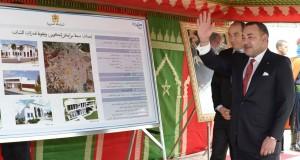 سبعة مراكز تكوين جديدة لشباب طنجة من أجل إدماجهم في سوق الشغل