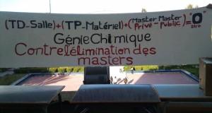 """الاحتجاجات الطلابية بكلية العلوم تتفاقم بعد إلغاء """"ماسترين"""""""