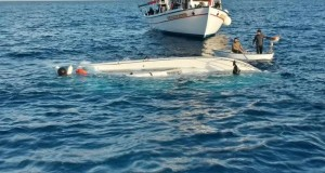 قتيلان ومفقودة في غرق قارب بعرض سواحل طنجة