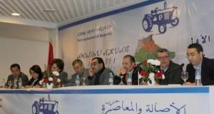 البام يرفض مقترح التقسيم الجهوي الجديد لضم منطقة الريف إلى الشرق