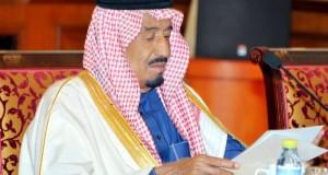 ولي العهد السعودي يبني أكبر قصوره في طنجة