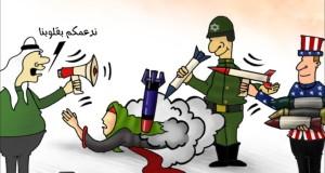كاريكاتير: غزة.. ندعمكم بقلوبنا