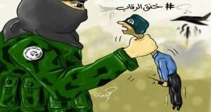 للمرة الأولى.. المقاومة تكشف أسرار 200 عميل لإسرائيل في غزة