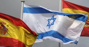 تقرير: إسبانيا ضمن أكثر المدعمين للجيش الإسرائيلي في عدوانه على غزة