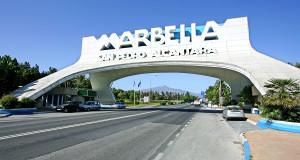 موظفون بالجماعة الحضرية لطنجة يغادرون نحو مارْبيا للاستجمام