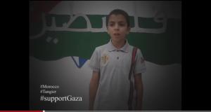 أطفال طنجة يدعمون غزة