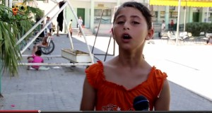 رسالة من أطفال غزة