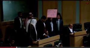 برلماني أردني يفضح دور بلاده في غزة
