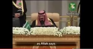 مسابقة في تلاوة القرآن بين أردوغان وملك السعودية