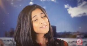 أمينة كرم تغني لغزة