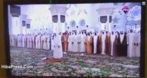 كارثة.. إمام إماراتي يختلق قرآنا جديدا
