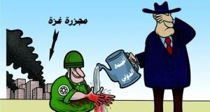 كاريكاتير.. المجتمع الدولي وغزة