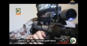 القسام تصنع بندقية قنص