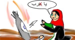كاريكاتير.. غزة والعرب