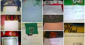 أُلترات فرق المغرب تتضامن مع اتحاد طنجة وتتمنى الشفاء للدحمان