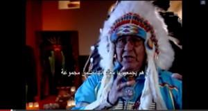 تاريخ الهنود الحمر
