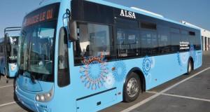 """""""ألزا"""" تعلن عن خطين جديدين للحافلات للطلبة"""