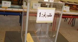 انتخابات زمن ادريس البصري تعود إلى طنجة