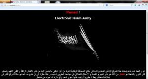 """""""الجيش الإلكتروني الإسلامي"""" يقرصن موقع """"كود"""" الإخباري"""