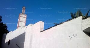 مسجد السواني ينضم لمساجد طنجة المغلقة