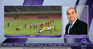 أوزين: موعد كأس إفريقيا رهين بقرار منظمة الصحة العالمية