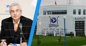 رغم الانتقادات.. أمزيان رئيسا لجامعة عبد المالك السعدي لولاية ثانية
