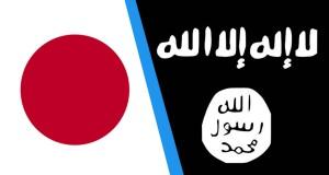 تلاميذ يابانيون يقتلون طفلا على طريقة داعش!