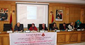 تسجيل 1336 شكاية عنف ضد المرأة بطنجة سنة 2014
