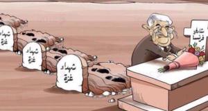 كاريكاتير.. دموع عباس