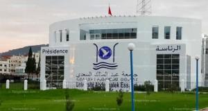 تطوان.. جامعة عبد المالك السعدي تطرد طالبة لَكَمَتْ أستاذها