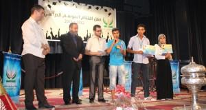 أزيد من 811 ألف درهم حصيلة حملة دعم تمدرس 3000 يتيم