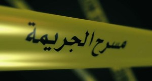 أمن طنجة يلقي القبض على المتهم الرابع في ارتكاب جريمة قتل