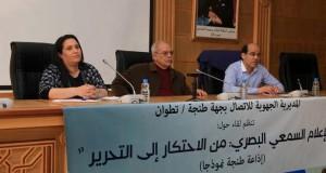 مشبال: بعض المواقع الإلكترونية والإذاعات الخاصة تدمر اللغة العربية