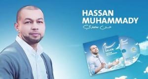 """ابن طنجة حسن محمدي يصدر ألبوم """"سلام"""" ببلجيكا"""