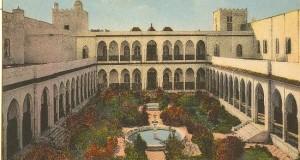 الباشا الطنجاوي مصطفى الخمال