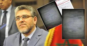 وزارة العدل تأمر بفتح تحقيق في تسريبات امتحان الباكالوريا