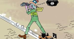 القضاء على داعش