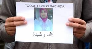 الشرطة الإسبانية تؤكد مقتل رشيدة نور خنقا