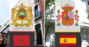 إسبانيا تطرد أكثر من 1600 مغربي سنة 2014
