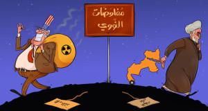 غنائم الاتفاق النووي